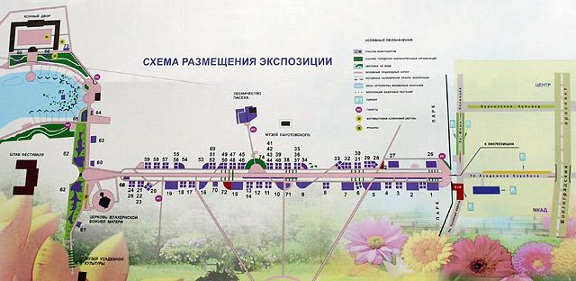 Схема размещения цветников на II Московском Городском фестивале цветников и ландшафтной архитектуры.